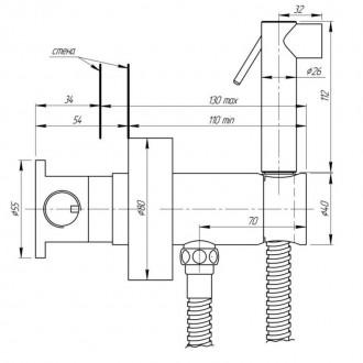 Гигиенический душ inGENIUS SG830CR с встроенным держателем лейки и с краном 1/2, шланг 1,2 м цена