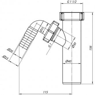 Отвод ANI Plast М140 для стиральной машины 1 1/2