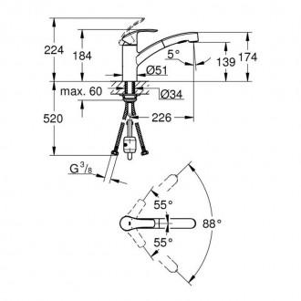 GroheEurosmart30305DC0смесительдлякухнисвыдвижнымизливом цена
