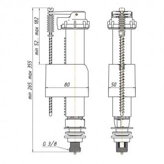 Впускной клапан ANI Plast WC5530 нижней подачи, пластиковое подключение 3/8