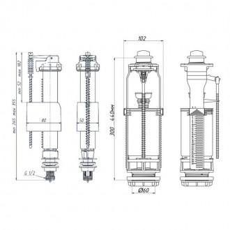 Арматура ANI Plast WC8510C с клапаном нижней подачи 1/2