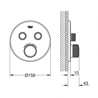 Внешняя часть термостатического смесителя на 2 выхода Grohe SmartControl 29119000 цена
