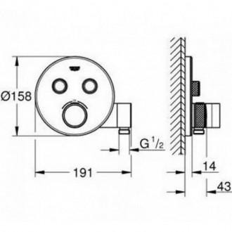 Внешняя часть термостатического смесителя для душа со встроенным переключателем на 2 потребителя Grohe Grohtherm SmartControl 29120000 цена