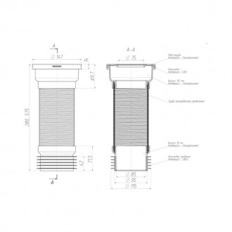 Гофра ANI Plast К928 для унитаза армированная d 110 мм, длина 230 мм - 500 мм цена