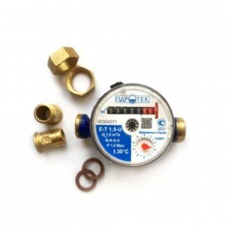 Счетчик для холодной воды GIDROTEK (Гидротек) цена